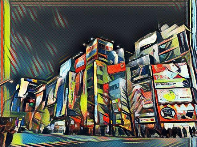 Akiba_DeepArt