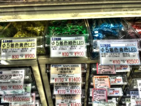千石電商 - LEDコーナー