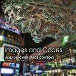 電脳空間カウボーイズ Images and Codes